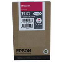 EPSON B-500DN HIGH CAPACITY INK