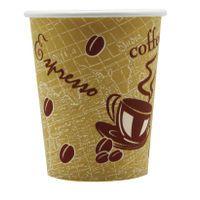 SINGLE WALL CUP 8OZ PRINTED PK50