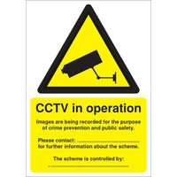 DPA COMPLIANT CCTV PVC SIGN A5