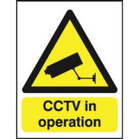 CCTV IN OPERATION PVC SIGN A5