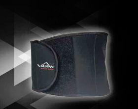 Back Support Vulkan Dynamic Tension 5213 Light Small 60cm-75cm