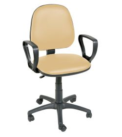 Sunflower Gas-lift Chair with Arms